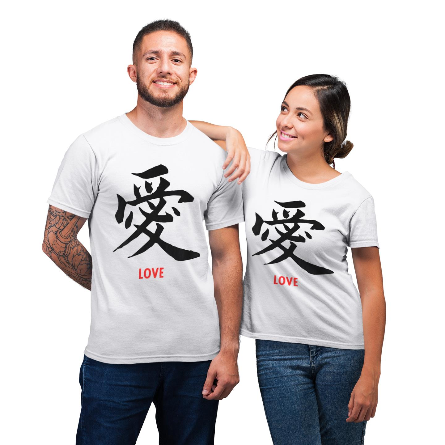 ?Means Love In Japanese Shirt For Couples Lover Matching T-shirt